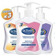 ActiveX 抑菌洗手液家用清洁泡沫型   700ml*3