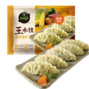 PLUS会员:bibigo 必品阁 玉米猪肉王水饺 1.2kg*2件44.42元(单价22.21元/件)
