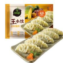 PLUS会员:bibigo 必品阁 玉米猪肉王水饺 1.2kg*2件