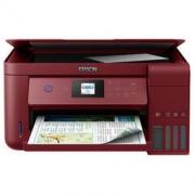 SUPER会员:EPSON 爱普生 L4167 墨仓式彩色无线打印一体机 魅力红1499元包邮