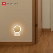Yeelight 易来 插电光感小夜灯 b款9.9元包邮(需用券)
