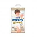 moony 极上通气系列 婴儿拉拉裤 L46片