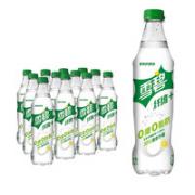 Coca-Cola 可口可乐 雪碧 柠檬味 汽水 500ml*12瓶¥23.36 4.2折 比上一次爆料降低 ¥2.56