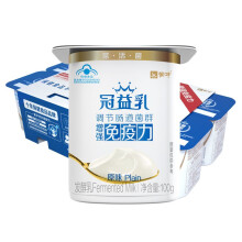 plus会员、限地区:冠益乳 酸牛奶原味100g*8盒*10件