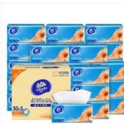 Vinda 维达 V2239A 抽纸整箱餐巾 110抽30包整箱61.9元包邮(需用券)