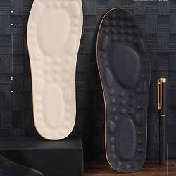 Foot Master 足大师 ZD000037 夏季皮鞋鞋垫