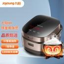 Joyoung 九阳 F-50T7 5L 电饭煲 金色279元
