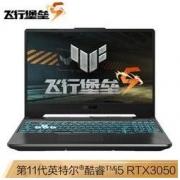 ASUS 华硕 飞行堡垒9 15.6英寸游戏笔记本电脑(i7-11800H、16GB、512GB SSD、RTX3050Ti)7499元