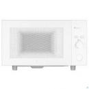 MIJIA 米家 WK001 电烤箱 白色 23L499元包邮(拍下立减)