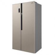Ronshen 容声 BCD-529WD12HY 529升 对开门风冷冰箱