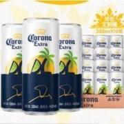 Corona 科罗娜 联名明星定制罐 330ml*12罐59元包邮