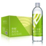 yineng 依能 青柠味苏打水 500ml*15瓶¥22.19 3.0折 比上一次爆料降低 ¥0.06