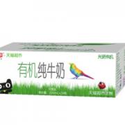 88VIP!Bright 光明 有机纯牛奶200mL*24瓶 礼盒装¥37.94 3.8折 比上一次爆料降低 ¥0.74