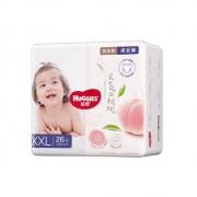 88VIP:HUGGIES 好奇 铂金装 婴儿拉拉裤 XXL 26片 拍两件89.87元(需用券、合44.94元/件)