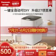 Panasonic 松下 SD-PM1010 全自动变频面包机¥989.00 4.0折 比上一次爆料降低 ¥110