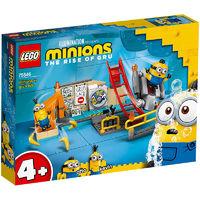 LEGO 乐高 小黄人系列 75546 格鲁实验室小黄人操作员