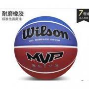 wilson 威尔胜 篮球 7号