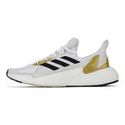 adidas 阿迪达斯 FY2347 男士运动跑鞋¥296.00 比上一次爆料降低 ¥34
