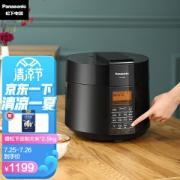 Panasonic 松下 SR-S50K8 电压力锅 5L 黑色1149元