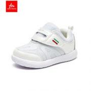Amore Materno 爱慕·玛蒂诺 宝宝机能学步鞋