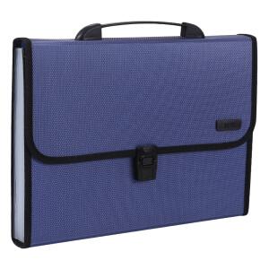 M&G 晨光 AWT90959 试卷分类收纳包 A4 蓝色 单个装