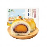 88VIP:轩妈 蛋黄酥 红豆味 55g*6枚