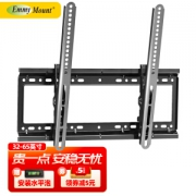 Emmy Mount 艾美 D60-T(32-60英寸)壁挂电视支架59元