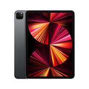Apple 苹果 iPad Pro 2021款 12.9英寸平板电脑 128GB WLAN版¥7399.00 比上一次爆料降低 ¥500