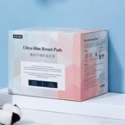 EMXEE 嫚熙 孕妇产后一次性防溢乳垫 100片
