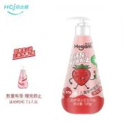 PLUS会员:Hosjam 皓齿健 按压式儿童牙膏 草莓味 120g(赠玫瑰薄荷味牙膏120g*2)11.51元