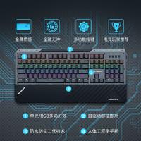 MECHREVO 机械革命 X3 电竞机械键盘 青轴 104键 白光