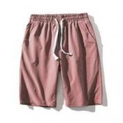 VZI 男士夏季短裤12.9元包邮