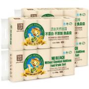 Tr阿lin 泉林本色 稻草人系列 无芯卷纸 3层70g40卷¥17.90 2.6折 比上一次爆料降低 ¥9.5