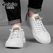 Edenbo 爱登堡 2021年新款男式真皮百搭休闲板鞋 多款