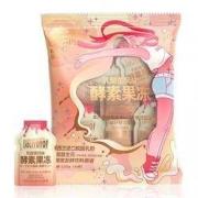 Joliyoyo 酵素果冻9.9元包邮(需用券)