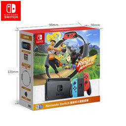 Nintendo 任天堂 国行 Switch游戏主机 &《健身环大冒险》套装