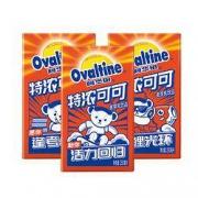 Ovaltine 阿华田 可可味麦芽乳饮品 250ml*12盒32.9元包邮