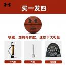 UNDER ARMOUR 安德玛 21520101-980 成人训练295系列 7号竞技篮球99元包邮(需用券)