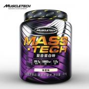 Muscletech肌肉科技 健身增肌 复合蛋白粉 1磅 适合偏瘦人群48元包邮持平历史低价