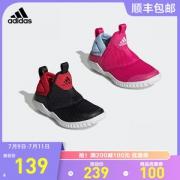 adidas 阿迪达斯 儿童海马运动鞋 训练鞋