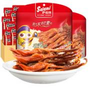 Salami 萨啦咪 经典卤鸭舌  100g¥14.90 2.5折