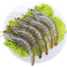 PLUS会员:生鲜冷冻大虾 2斤*2件
