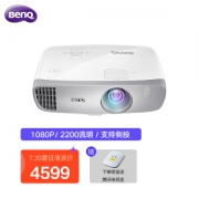 BenQ 明基 W1120 家用投影仪4599元