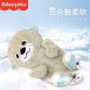 Fisher-Price 费雪 儿童安抚毛绒玩具