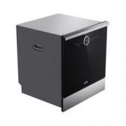VATTI 华帝 JWV10-E5 嵌入式洗碗机 10套