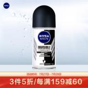 PLUS会员:NIVEA 妮维雅 男士爽身走珠液 50ml16.5元
