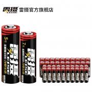leise 雷摄 5号碳性电池 40粒