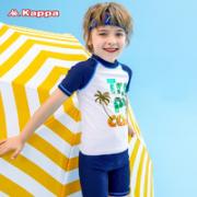 Kappa 卡帕 KP2150003 儿童游泳装