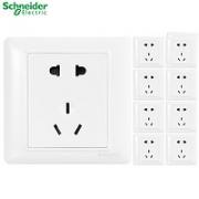 Schneider Electric 施耐德电气 睿意系列 家用86型插座 正五孔十只装¥51.22 4.5折