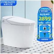 FAENZA 法恩莎 卫浴家用一体式智能马桶即热式全自动冲洗坐便器多功能座便器 F212899元(包邮)